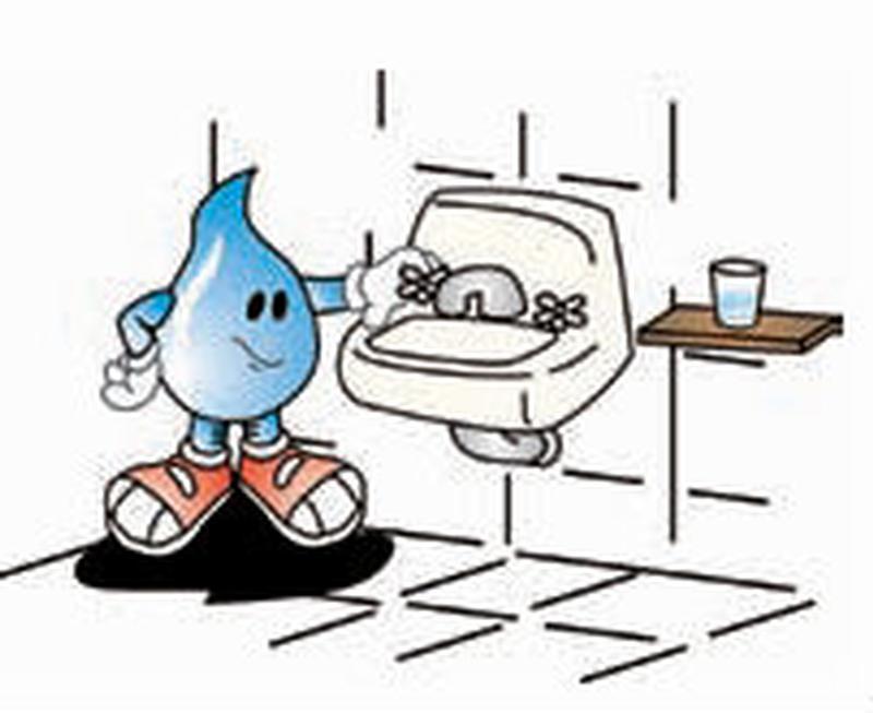 Condominio el monte sur c mo ahorrar agua for El inodoro que te lava